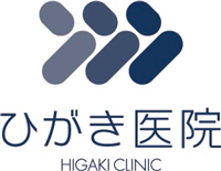 ひがき医院ロゴ